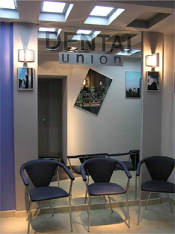 сеть стоматологий Dental Union Studio фото 1